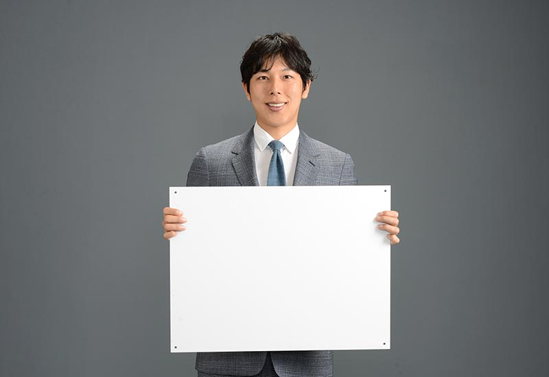 山沖興産スタッフ紹介