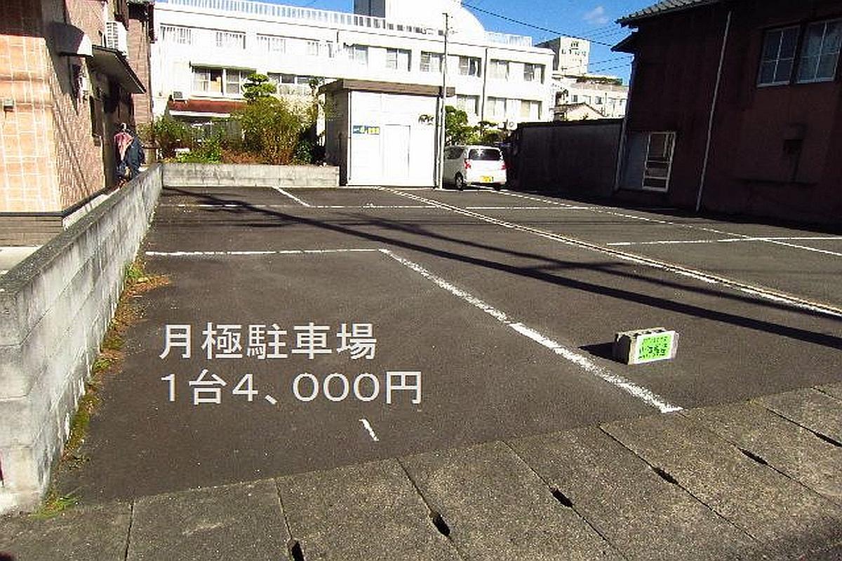 月極 駐 車場 どっとこむ 月極 駐 車場 どっとこむ 月極