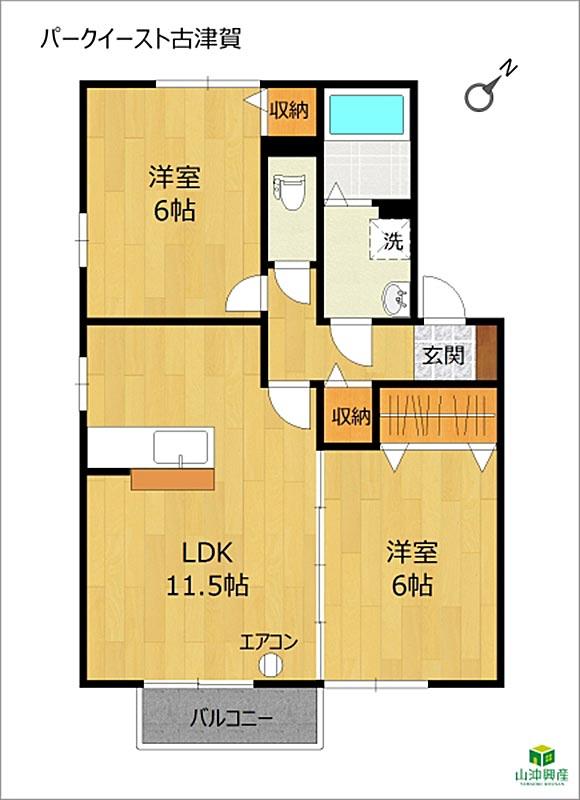 パークイースト古津賀B「2LDK」の室内図