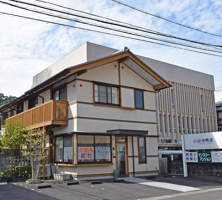 山沖興産店舗