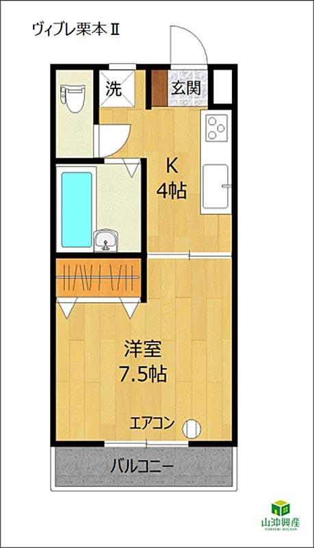 ヴィブレ栗本Ⅱ「1K」の室内図