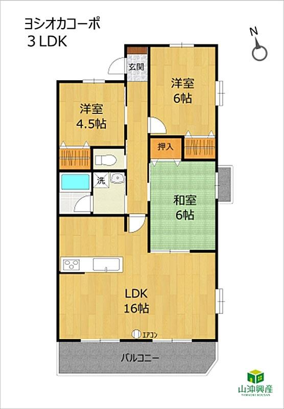 ヨシオカコーポⅠ 3LDKの室内図