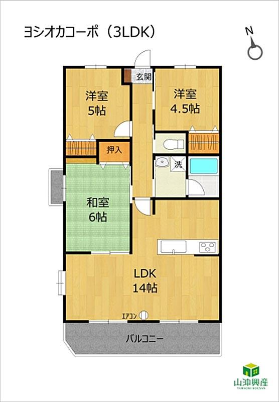 ヨシオカコーポ1の室内図